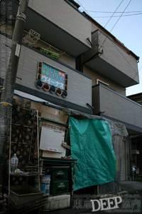 船橋若松劇場