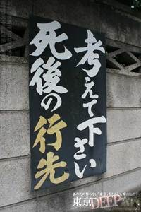 91-03.jpg