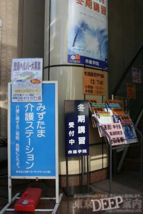 http://tokyodeep.info/img/10-282.jpg