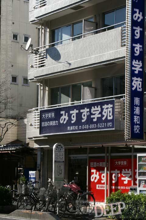 http://tokyodeep.info/img/10-285.jpg