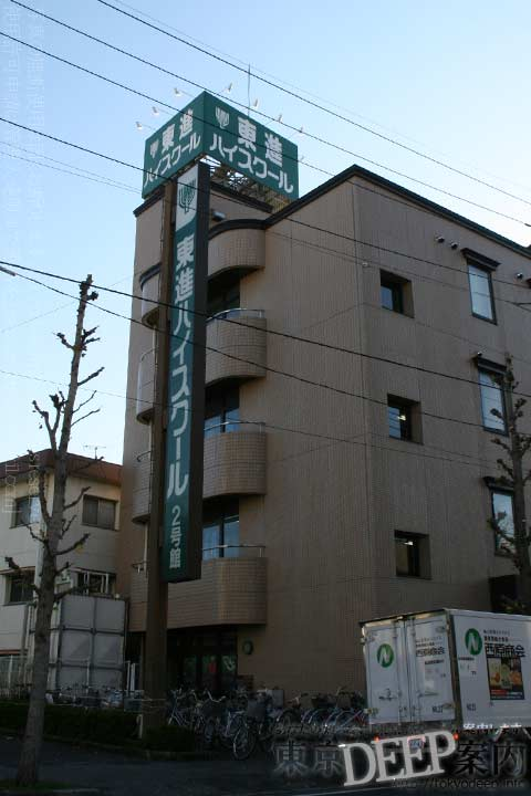 http://tokyodeep.info/img/10-292.jpg