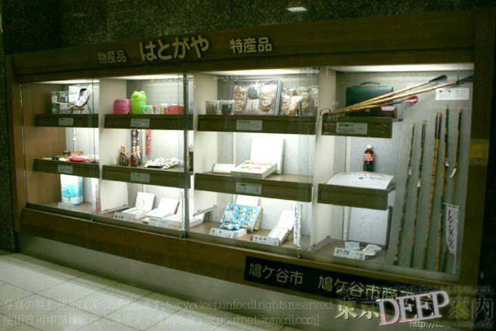 http://tokyodeep.info/img/10-449.jpg