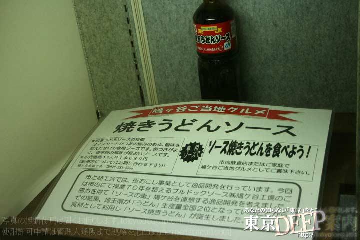 http://tokyodeep.info/img/10-450.jpg
