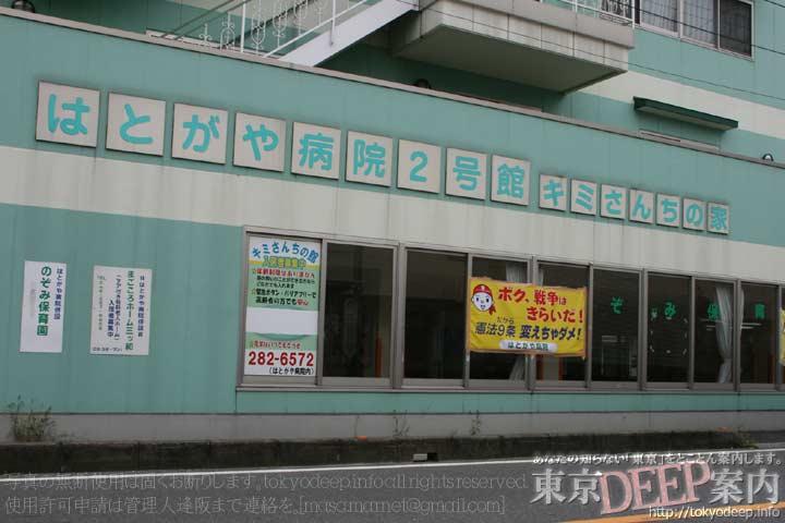 http://tokyodeep.info/img/10-454.jpg