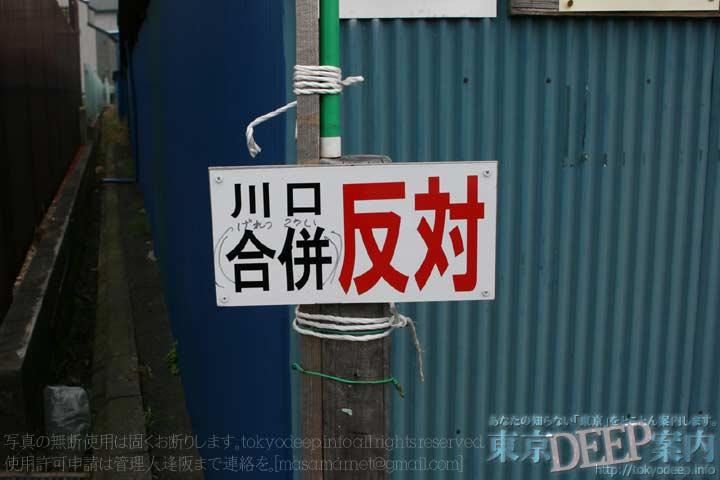 http://tokyodeep.info/img/10-456.jpg