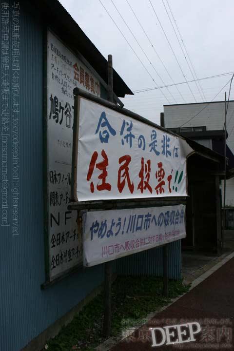 http://tokyodeep.info/img/10-457.jpg