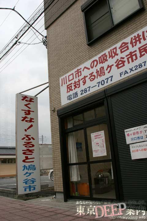 http://tokyodeep.info/img/10-460.jpg