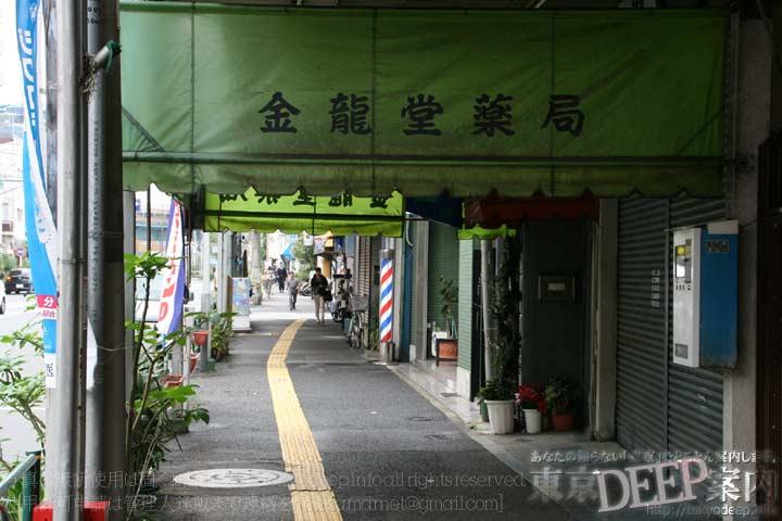http://tokyodeep.info/img/11-158.jpg