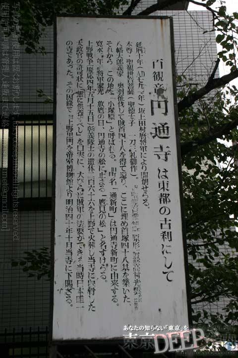 http://tokyodeep.info/img/11-171.jpg