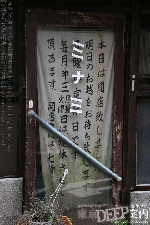 http://tokyodeep.info/img/11-176.jpg