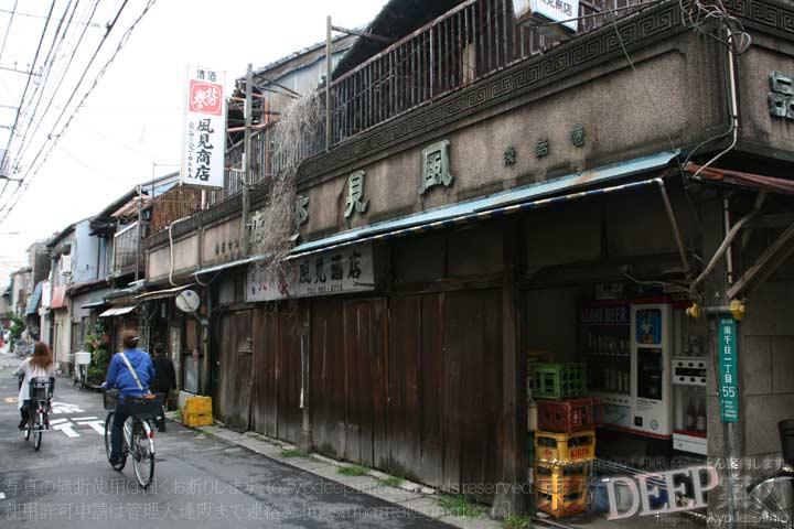 http://tokyodeep.info/img/11-177.jpg