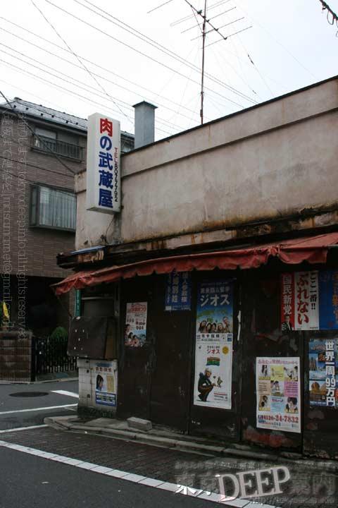 http://tokyodeep.info/img/11-182.jpg