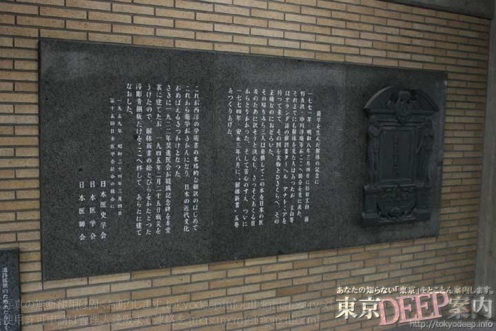 http://tokyodeep.info/img/11-187.jpg