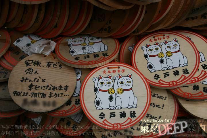 http://tokyodeep.info/img/11-289.jpg