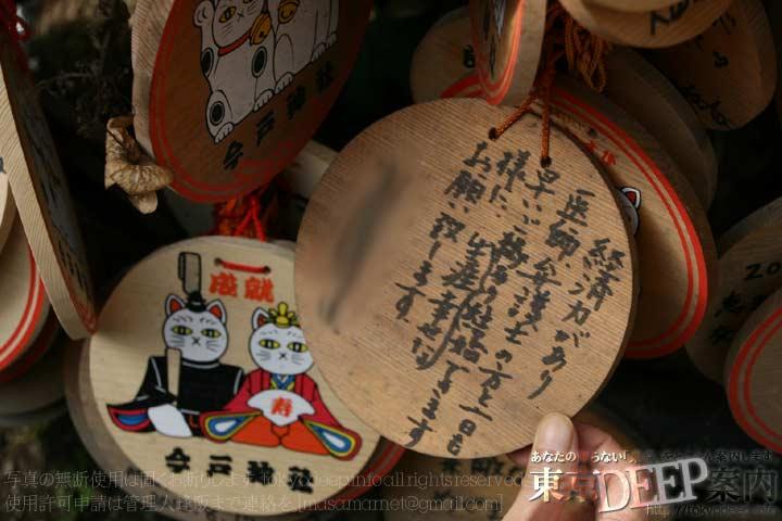 http://tokyodeep.info/img/11-303.jpg