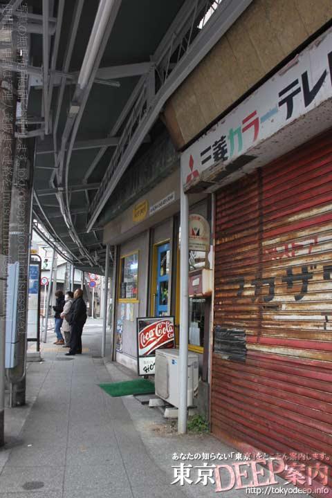 http://tokyodeep.info/img/13-481.jpg