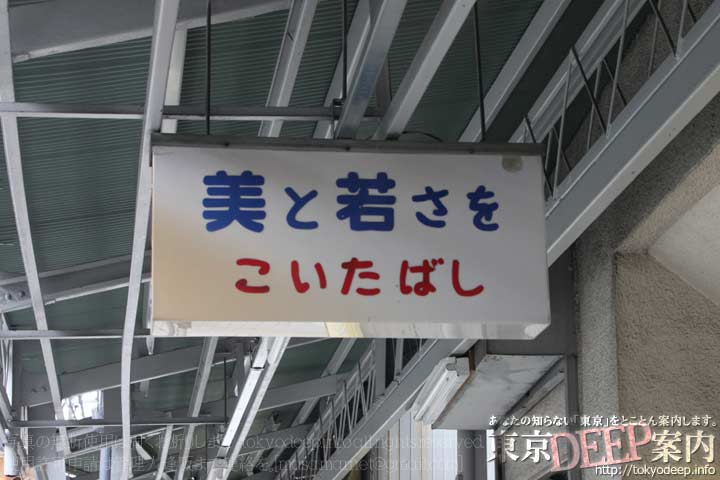 http://tokyodeep.info/img/13-485.jpg