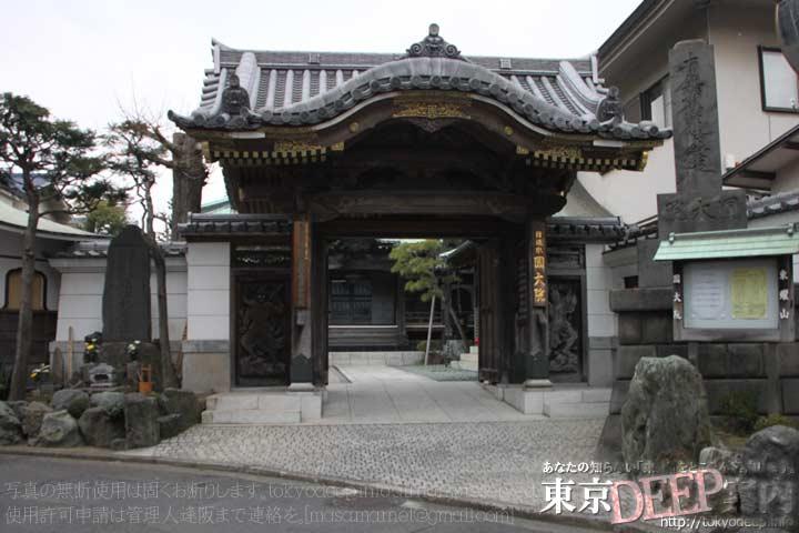 http://tokyodeep.info/img/13-497.jpg