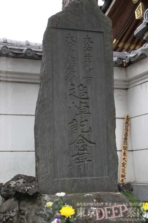 http://tokyodeep.info/img/13-498.jpg