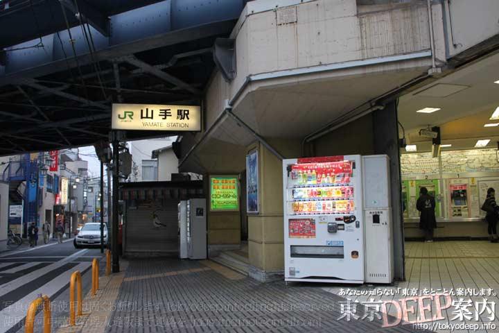 http://tokyodeep.info/img/13-540.jpg