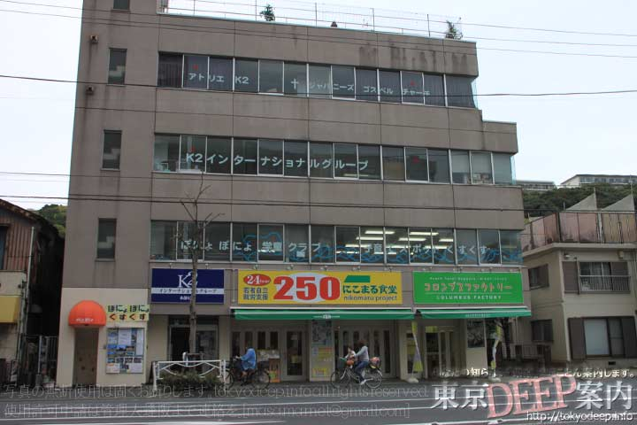 http://tokyodeep.info/img/13-549.jpg