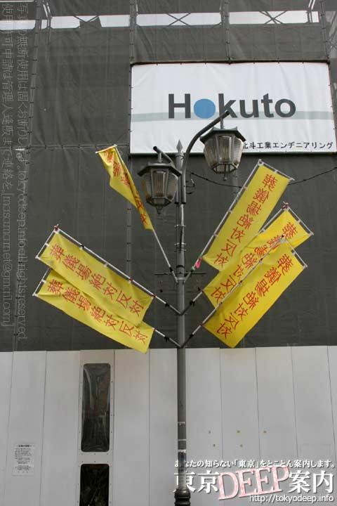 http://tokyodeep.info/img/23-369.jpg