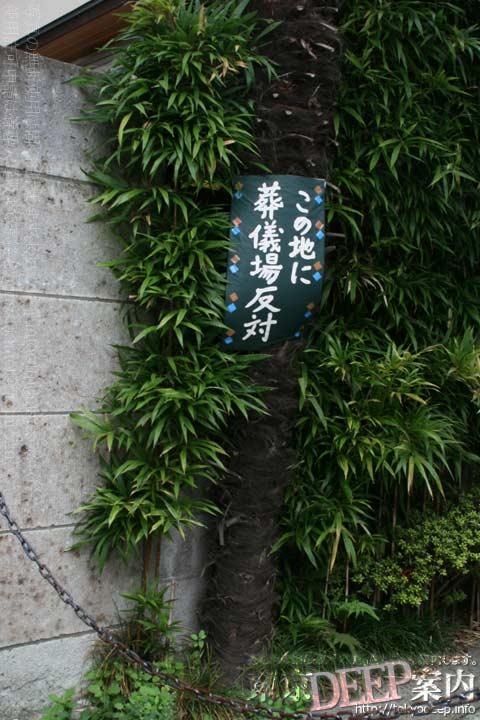 http://tokyodeep.info/img/23-373.jpg