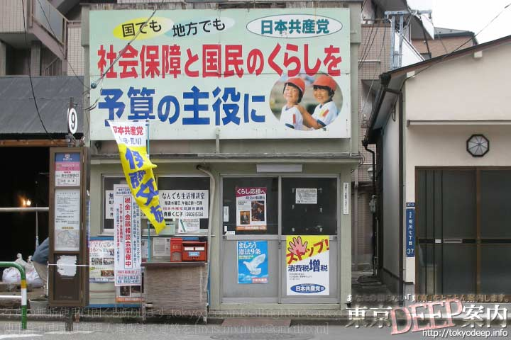 http://tokyodeep.info/img/25-149.jpg