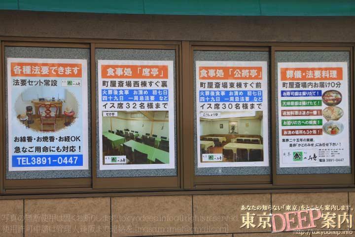 http://tokyodeep.info/img/25-68.jpg