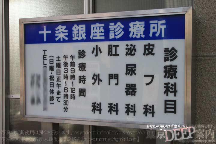 http://tokyodeep.info/img/29-164.jpg