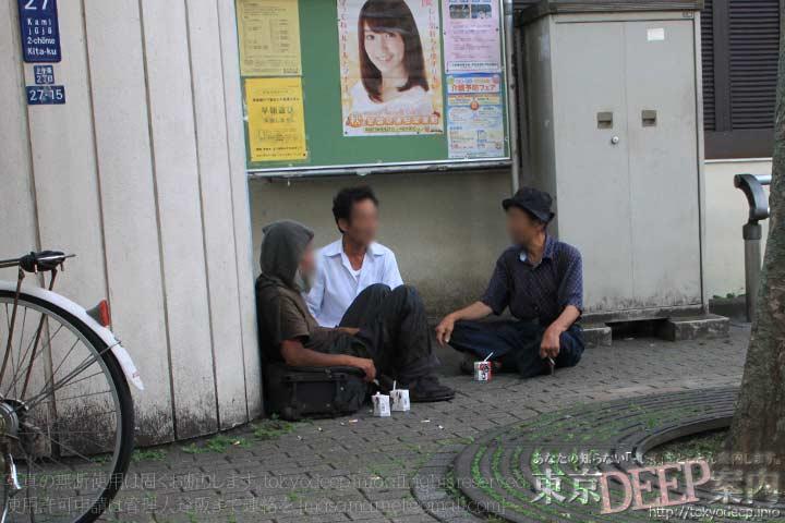 http://tokyodeep.info/img/29-165.jpg