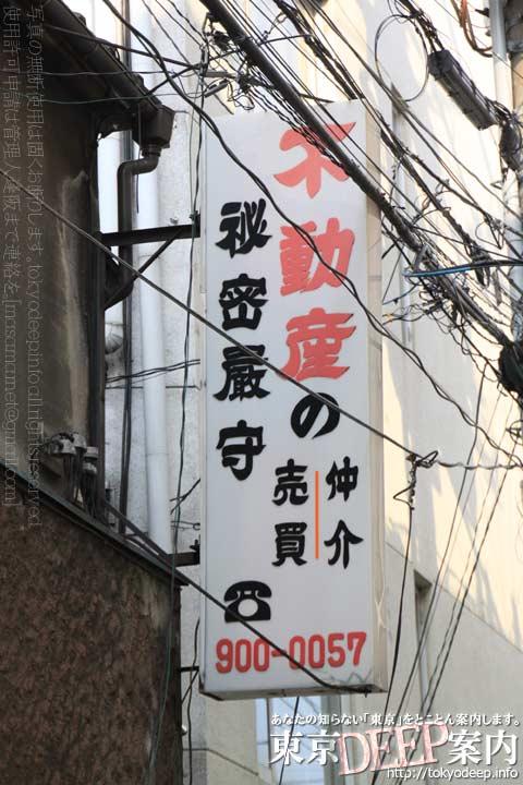 http://tokyodeep.info/img/29-170.jpg