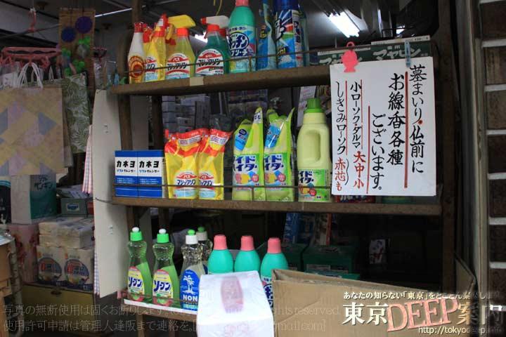 http://tokyodeep.info/img/29-198.jpg