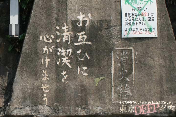 http://tokyodeep.info/img/30-594.jpg