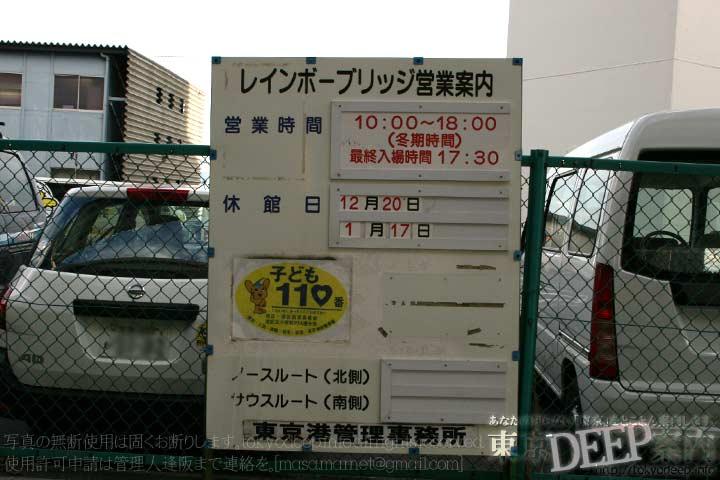 http://tokyodeep.info/img/30-633.jpg
