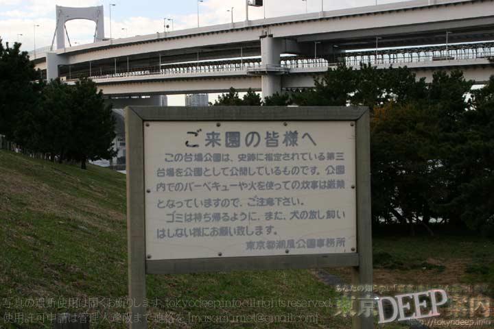 http://tokyodeep.info/img/30-675.jpg