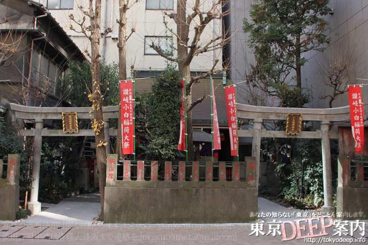 http://tokyodeep.info/img/30-703.jpg