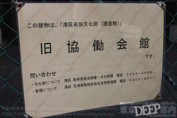 http://tokyodeep.info/img/30-706.jpg