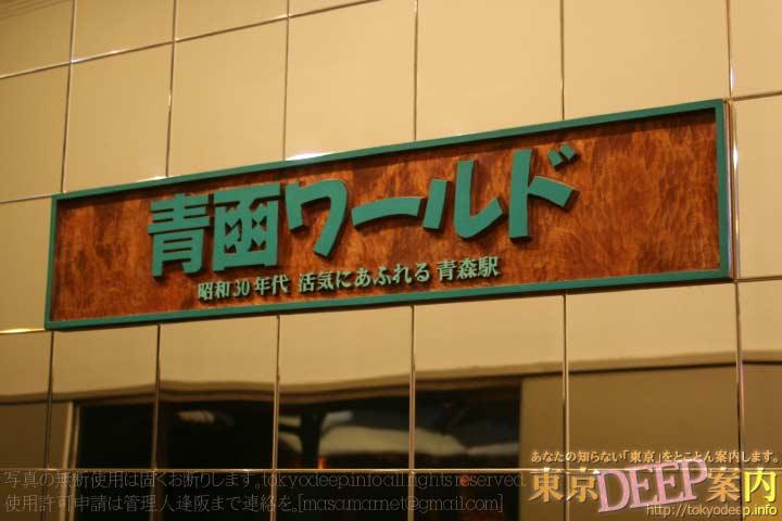 http://tokyodeep.info/img/30-743.jpg