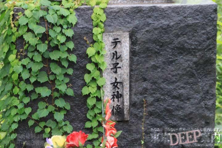 http://tokyodeep.info/img/38-170.jpg