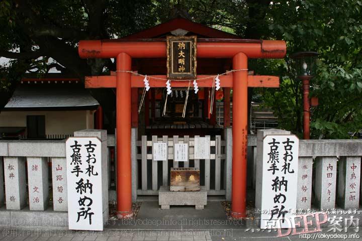 http://tokyodeep.info/img/39-135.jpg
