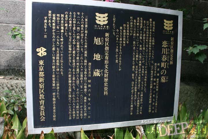 http://tokyodeep.info/img/39-179.jpg