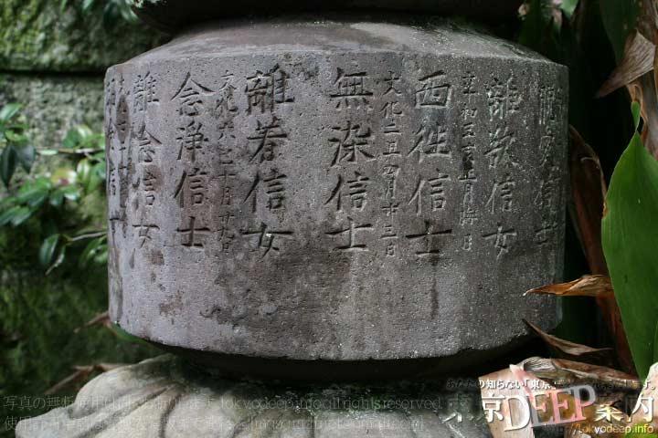 http://tokyodeep.info/img/39-180.jpg