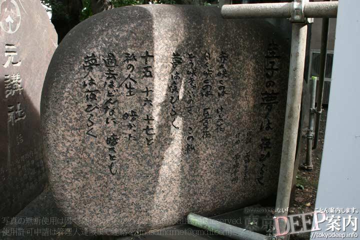 http://tokyodeep.info/img/39-191.jpg