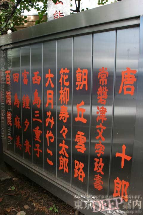 http://tokyodeep.info/img/39-192.jpg