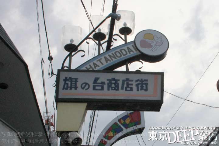 http://tokyodeep.info/img/42-153.jpg