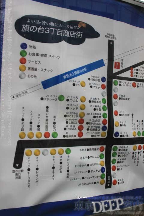 http://tokyodeep.info/img/42-159.jpg