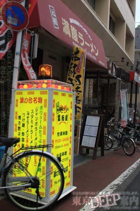 http://tokyodeep.info/img/42-167.jpg