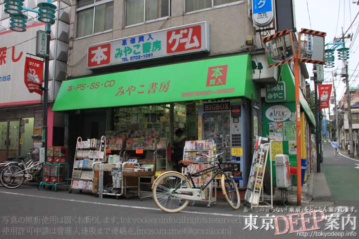 http://tokyodeep.info/img/42-171.jpg