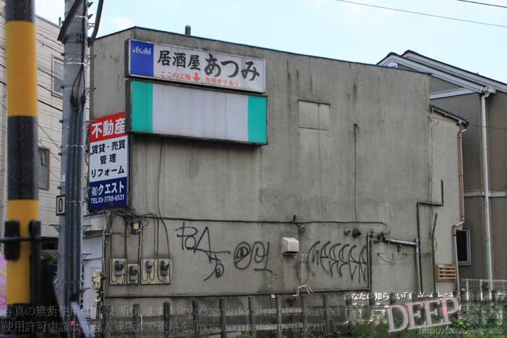 http://tokyodeep.info/img/42-217.jpg